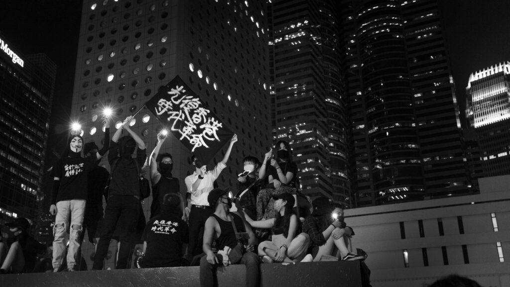 An Evening with the Hong Kong Movement